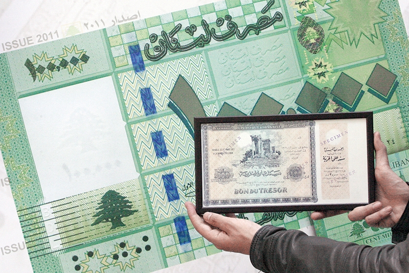 المصارف تتنافس على استقطاب ودائع بالدولار للاستفادة من هندسات مصرف لبنان المربحة  (هيثم الموسوي)