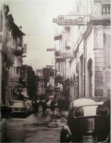 شارع المتنبي وسط بيروت في الستينيات