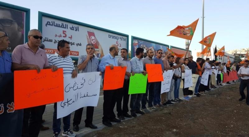 جانب من التظاهرة التضامنية في الناصرة مع «التجمع» (عن الويب)