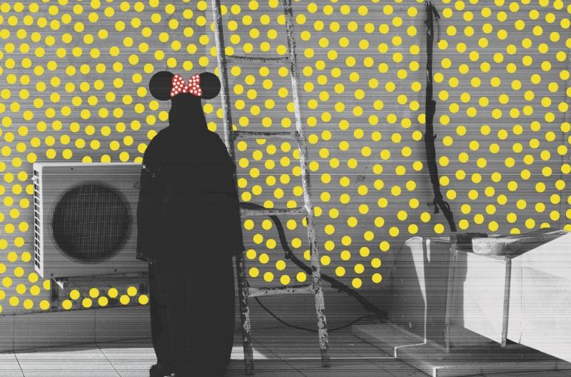 Tagged and Undocumented للفنانة السعودية هدى بيضون (2013)