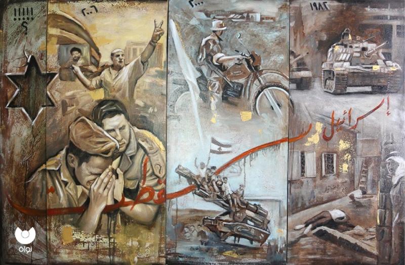 «إسرائيل سقطت» لعلي يونس اللوحة الفائزة عن فئة الفن التشكيلي العام الماضي