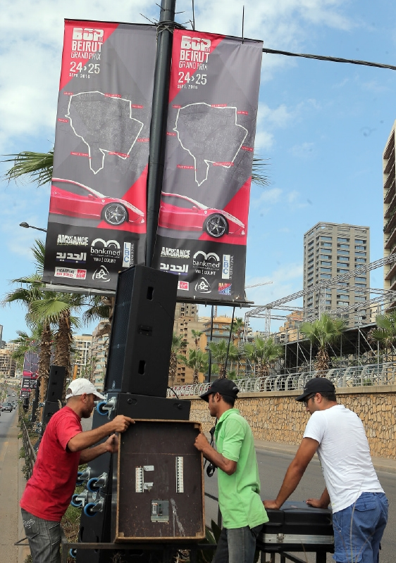 من التحضيرات لسباق الأحد (مروان طحطح)