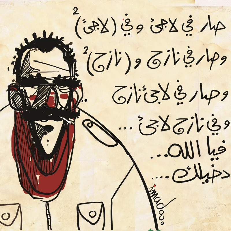 كاريكاتير عماد الوهيبي