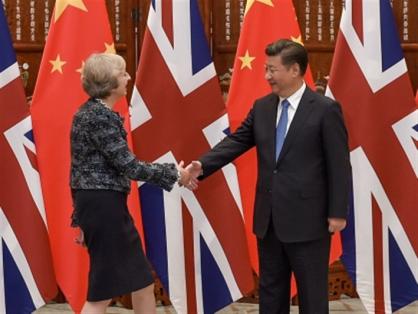 الصين تختتم قمتها برسالة للغرب: طبّقوا ما تعظون به