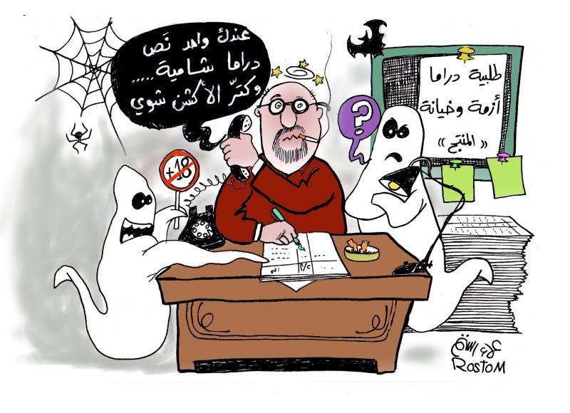(علاء رستم ــ سوريا)