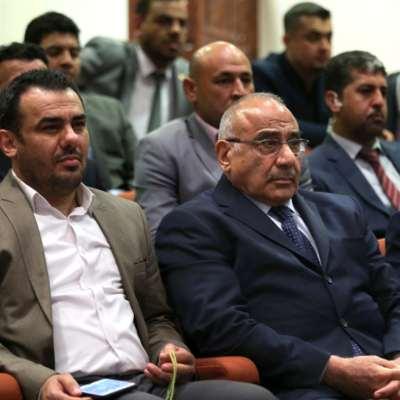 مشاركة الجميع مطلب عبد المهدي: التشكيلة الحكومية قبل موعدها؟