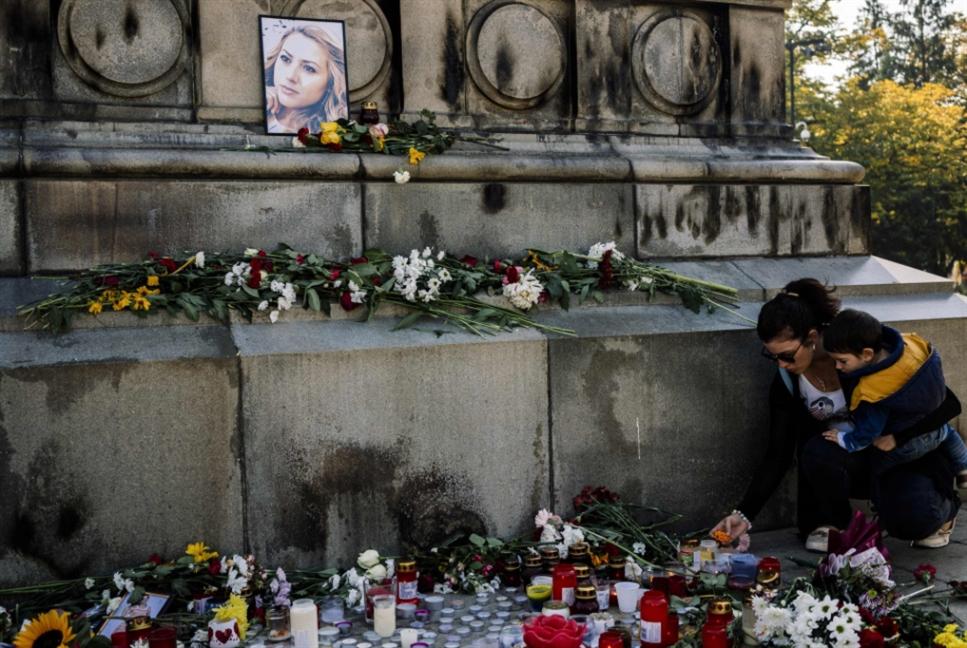 توقيف مشتبه به في قتل الصحافية البلغارية