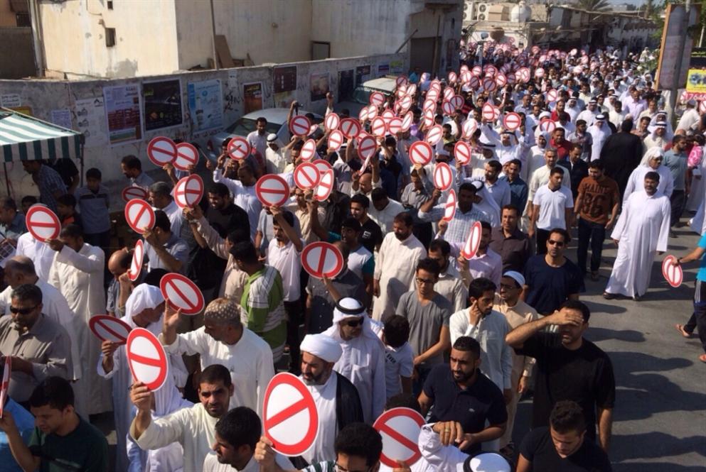 «الوفاق» تعلن المقاطعة: انتخابات صُوَرية في جزيرة خرساء