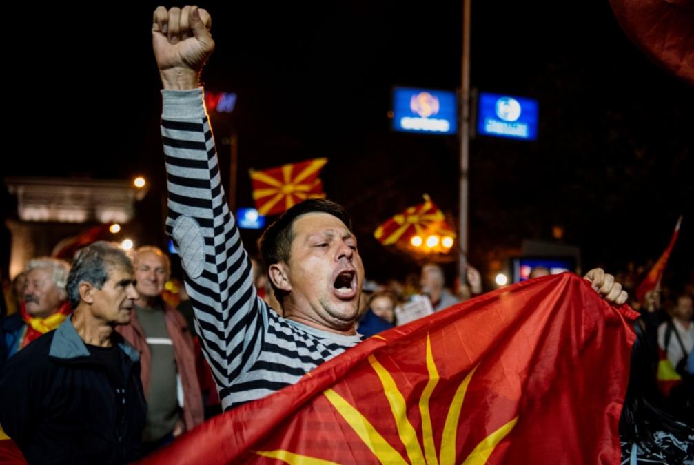 مقدونيا تصوّت لتغيير اسمها: الطريق إلى أوروبا