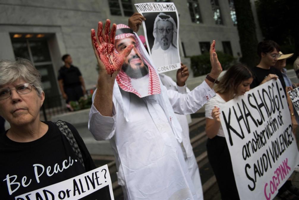 صحف أميركية: لمعاقبة النظام السعودي!