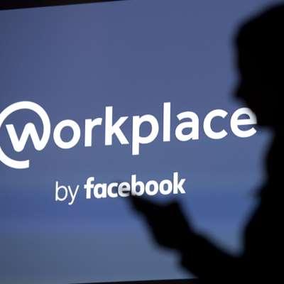 «فايسبوك»: اختراق 30 مليون حساب