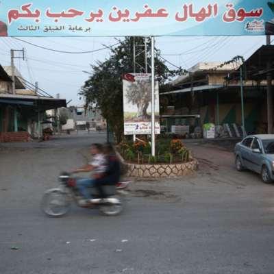أنقرة وموسكو تصوّبان على شرق الفرات: ترقّب حذر في إدلب