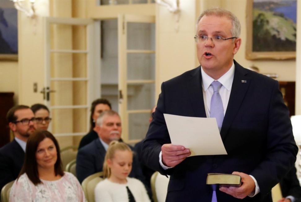 أستراليا تنقل سفارتها إلى القدس؟