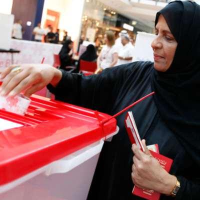 البحرين | المعارضة مُجمِعة على المقاطعة: انتخابات لإرضاء السلطة