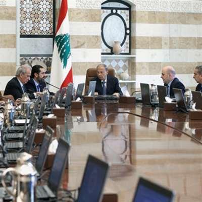 من بغداد إلى بيروت: التسويات الحكومية رسائل مشفّرة