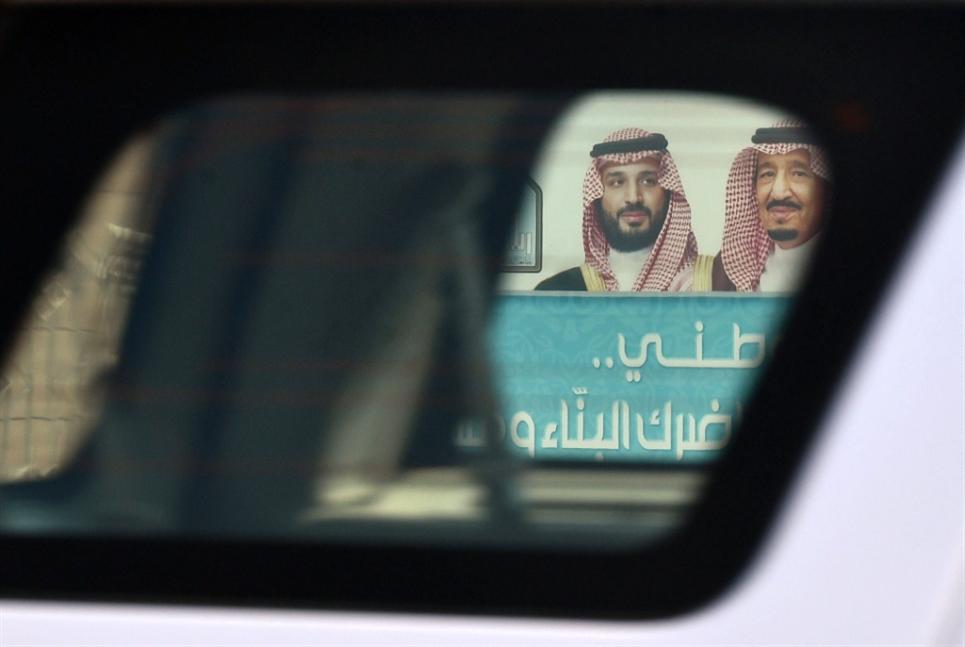 مستقبل العلاقات السعوديّة - الأميركيّة ومصير ابن سلمان