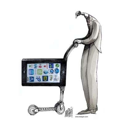 غوغل والرأسمالية والاشتراكية  [2]