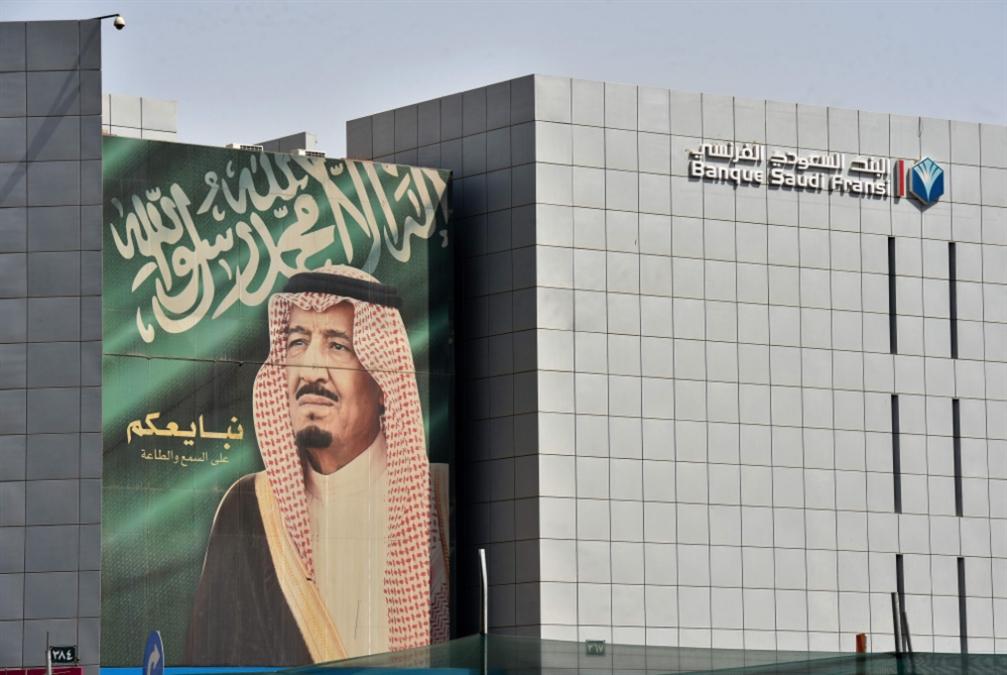 البورصة تقفز عن تدخّل الحكومة: «أيام صعبة» على الاقتصاد السعودي