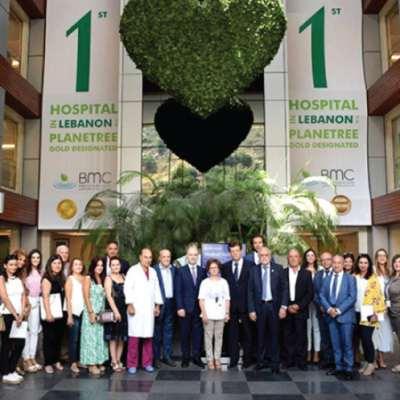 إنجازات طبية... لبنانية