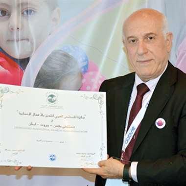 مستشفى «بهمن»... تميّز في العمل الإنساني