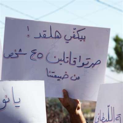 تلوّث الليطاني: الضحية الـ 45 بالسرطان في بلدة حوش الرافقة البقاعية
