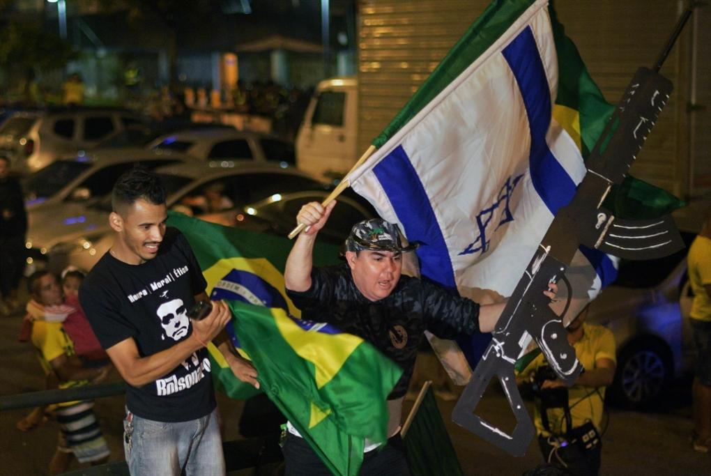 نهاية زمن وعودة آخر: البرازيل تحت مِعول «الفاشية»