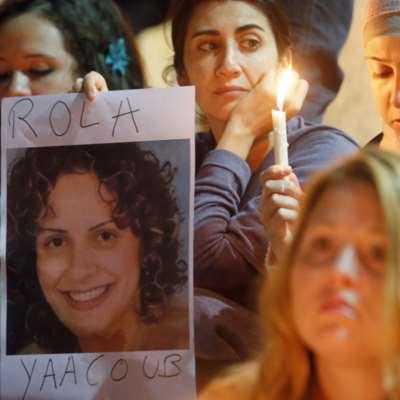 صدر الحكم النهائي: رولا يعقوب «ماتت» ولم تُقتل!