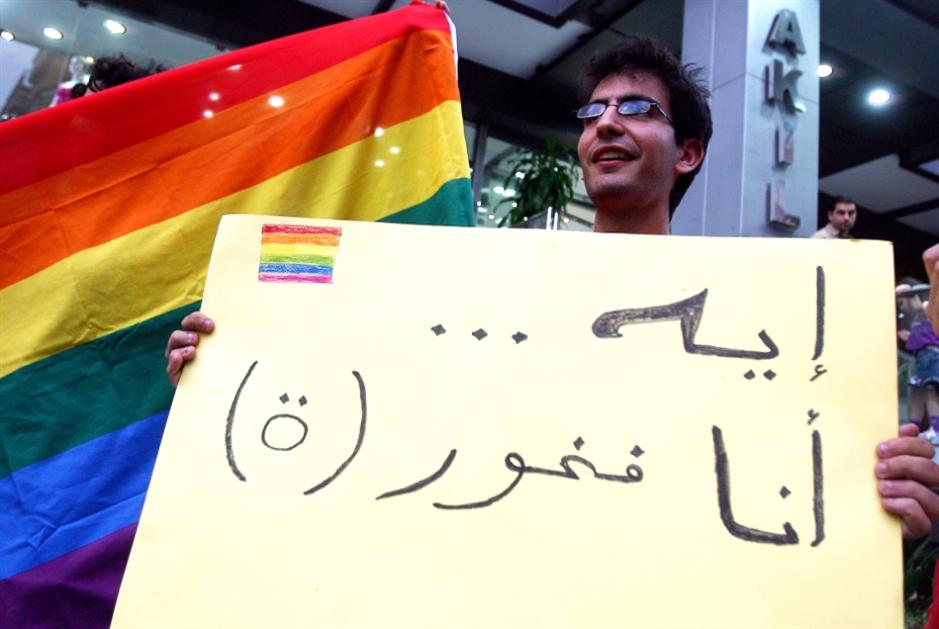 المثليّة الجنسيّة  «مرفوضة» في لبنان!
