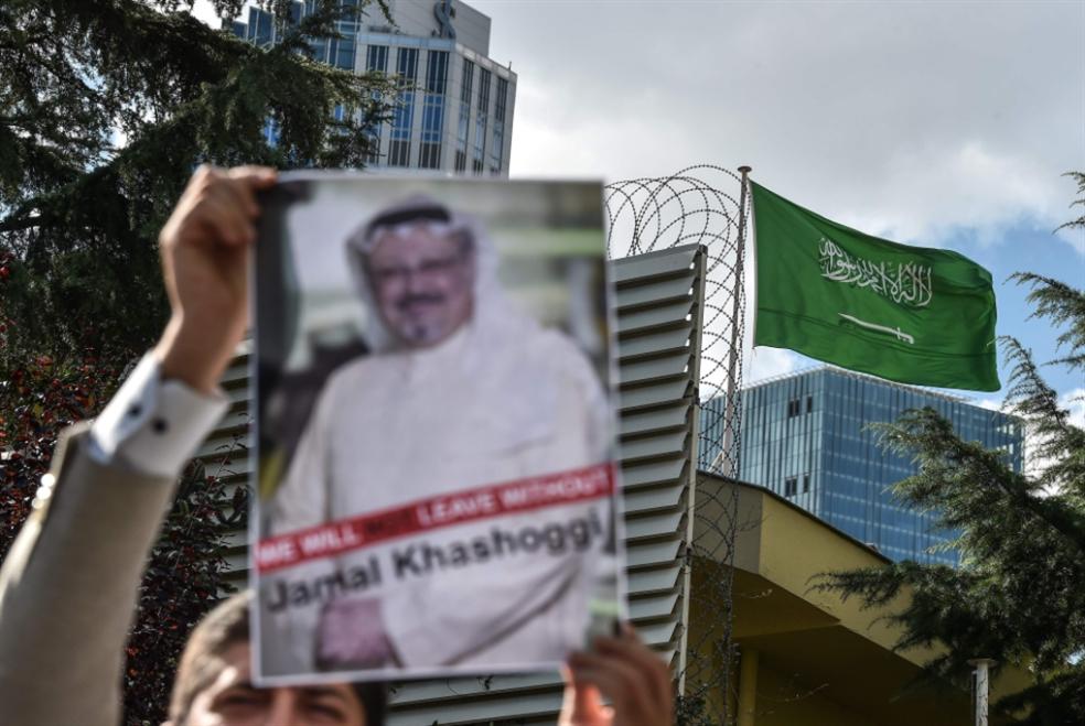 السعوديون يبلّغون الأتراك: خاشقجي في الرياض