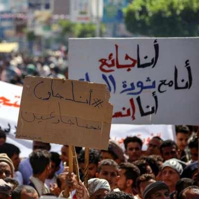 «الحرب الاقتصادية» توحّد اليمنيين: معاً ضد تناهب الثروات