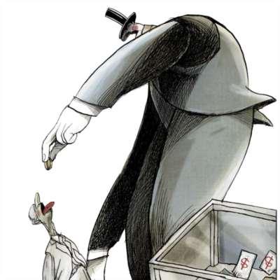 التقشّف: فاتورة فشل القطاع الخاص