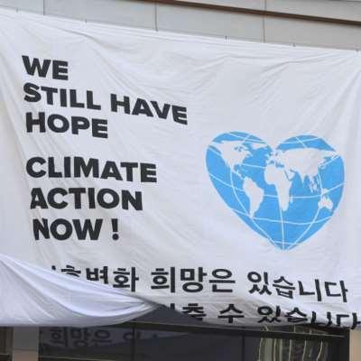 أمام العالم عِقدٌ للسيطرة على التغيّر المناخي