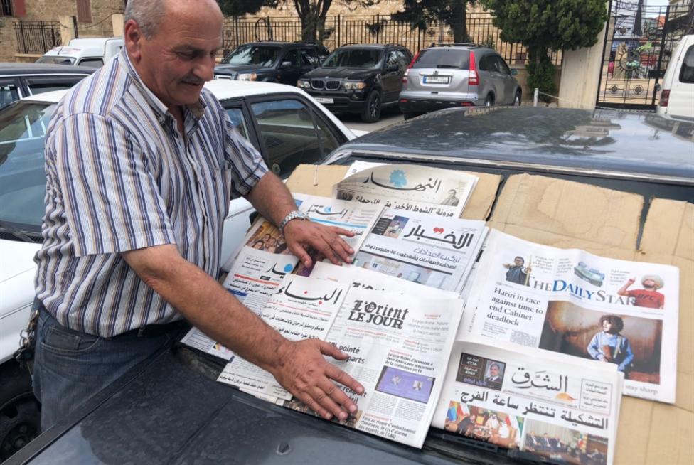 آخر باعة الصحف في صيدا: يتفرّجون ولا يشترون