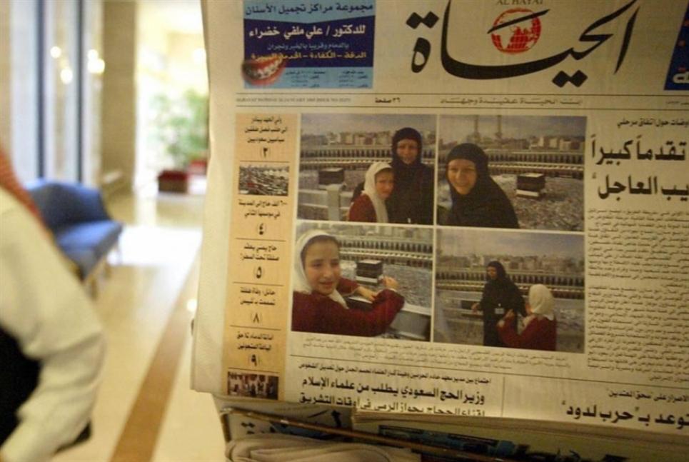 «دار الحياة» في بيروت: الاضراب لن يتوقف