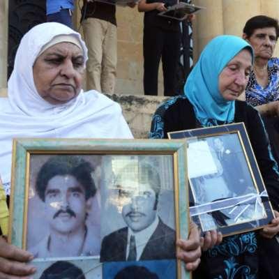 أهالي المفقودين «يطمئنون» النواب: لا نريد أن نحاسب!