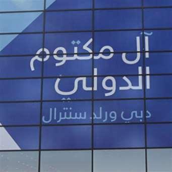 7.7%... نمو سوق النقل الجوي العربي