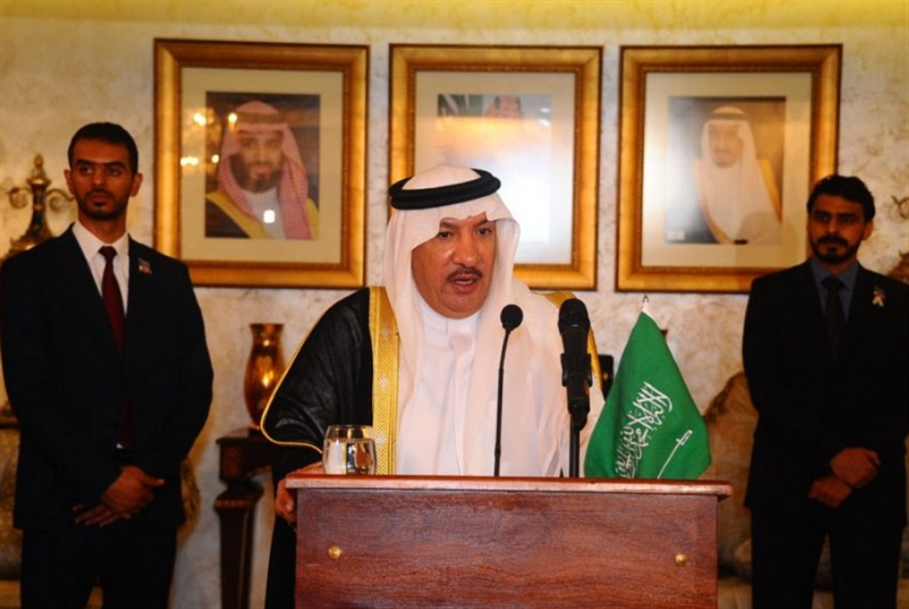 تونس: اعتداء على صحافيَّيْن في سفارة السعودية