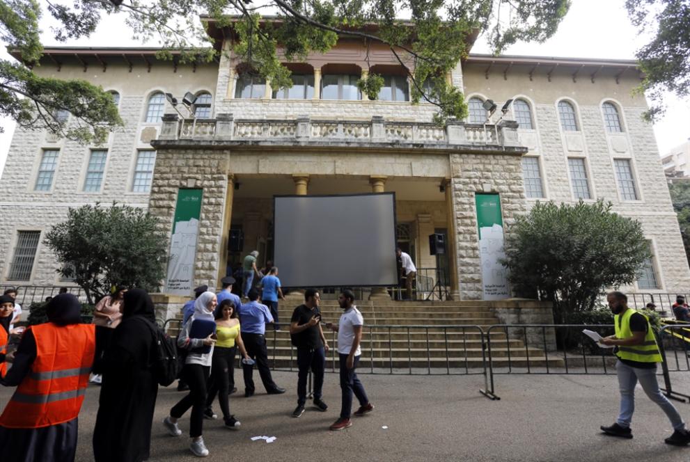 أساتذة AUB يخسرون عشرة ملايين دولار من تعويضاتهم