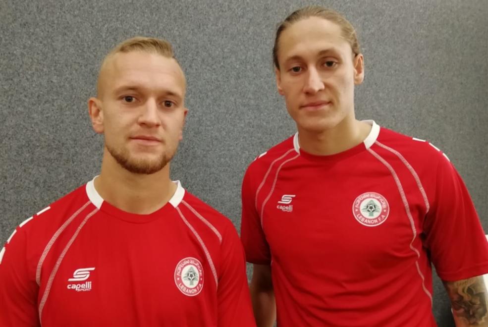 أليكس وفيلكس... من السويد إلى لبنان