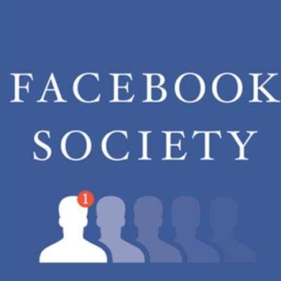 في شباك فايسبوك... «الأخ الأكبر»