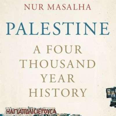 نور مصالحة: كانت تسمى فلسطين... صارتْ تسمى فلسطين
