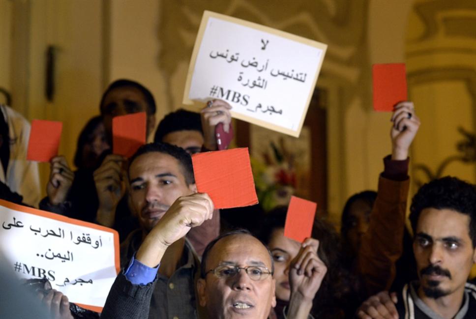 تونس تغصّ بضيفها «السفاح»: «لا لتدنيس أرض الثورة»