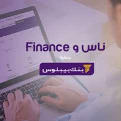 ناس وFinance | كيفية استخدام ال Simulator