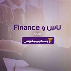 ناس وFinance | قبل شراء أو استئجار منزل إسأل نفسك