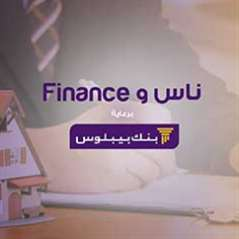 ناس وFinance | هل شراء منزل أفضل من استئجاره؟