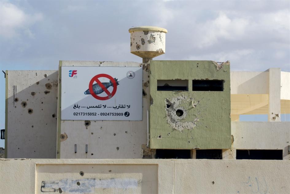 ليبيا | تعديلات دستورية جديدة: توحيدٌ أم بحثٌ عن تقسيم؟