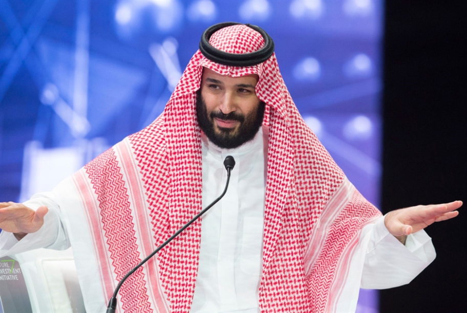 «واشنطن بوست»: هل يتأثر دور السعودية في «صفقة القرن»؟