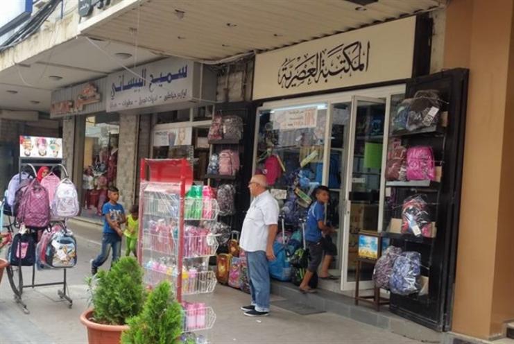 «المكتبة العصرية» أفضل دار عربية لعام 2018