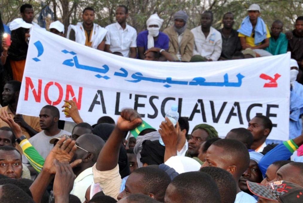 موريتانيا ترفض «معيار» واشنطن: إلغاء مزايا تجارية «تافه وفارغ»