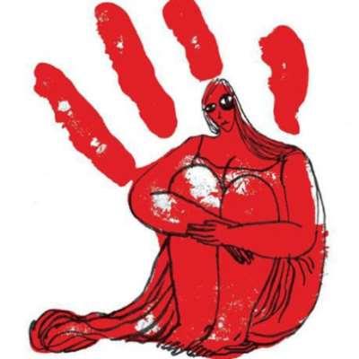 شريط «أبعاد»: معالجة الإغتصاب أو «هيصة» إفتراضية؟